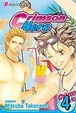 Crimson Hero, Mitsuba Takanashi, 1421505789