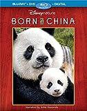Born in China [Blu-ray]