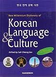 New Millennium Dictionary Of Korean Language & Culture