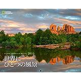 ナショナル ジオグラフィック カレンダー 2010 世界にひとつの風景 ([カレンダー])