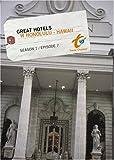 Great Hotels Season 1 - Episode 7: W Honolulu - Hawaii