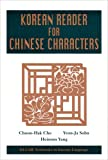 Klear: Korean Reader Chinese Char