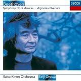 ベートーヴェン:交響曲第3番<英雄>、他