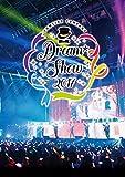 『夢色キャスト』DREAM☆SHOW 2017 LIVE DVD