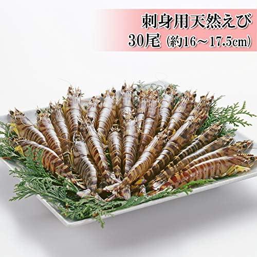 えつすい バナメイボイルむきえび 1kg (140~160尾) (冷凍)