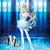 FIVE(数量限定生産)