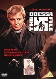 The Odessa File [DVD]