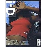 i-D MAGAZINE Summer 2018 小さい表紙画像