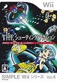 SIMPLE Wiiシリーズ Vol.4 THE シューティング・アクション