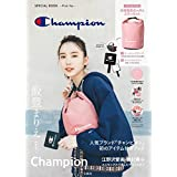 Champion SPECIAL BOOK Pink Ver.