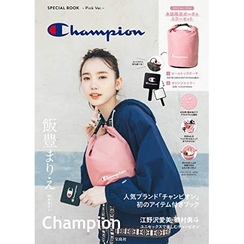 Champion SPECIAL BOOK Pink Ver. 画像