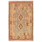 Ecarpetgallery Hand-woven Kashkoli Kilim Geometric 3' x 4' Red 100% Wool area rug