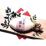 愛媛 宇和海産 【 鯛の塩釜焼 】(小) 浜から直送 お祝 贈答 宇和海の幸問屋