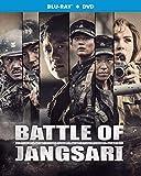 Korean Military & War