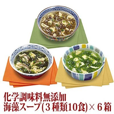 Amanofuzu additive-free seaweed soup Assorted set 2 10 meals ~ 3 boxes input ~ (2 cases) by Amanofuzu