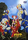 Vol. 2-Kikaider 01: the Animation Re-Edition