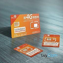 China SIM Card 2GB 4G data + 100 mins to US or Canada + 50 mins local calls or 100 texts,! Free incoming calls and texts!