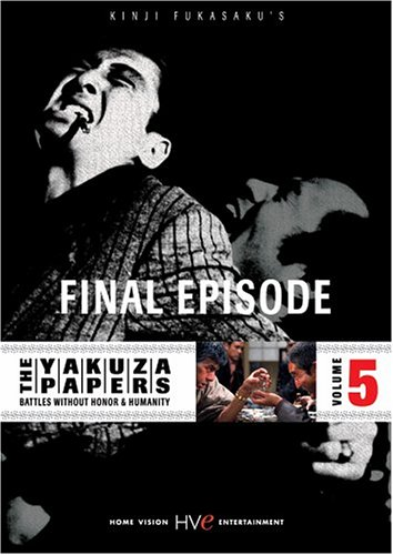 (The Yakuza Papers, Vol. 5 - Final Episode)