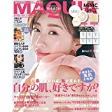 2021年4月号 増刊 MiMC(エムアイエムシー)ソープ&シルクパウダー・他
