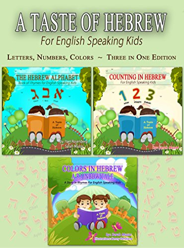 A Taste of Hebrew for English Speaking Kids: A Trilogy (Learn the Hebrew letters and the Hebrew words for numbers & colors): The Hebrew Alphabet; Counting in Hebrew; Colors in Hebrew: A Rainbow Tale