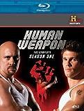 Human Weapon: Season 1 [Blu-ray]