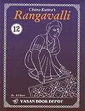 Rangavalli - Chitra Kutira 12 Parts