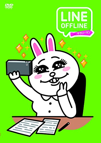Animation - Line Offline Salaryman Mote Hada!Natsu Make! [Japan DVD] COBC-6866