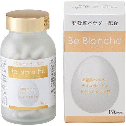 Be Blanche ビ ブランシュ 42g(280mg×150カプセル) 6個セット B01N3XGFUO