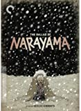 The Ballad of Narayama (The Criterion Collection)