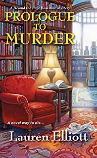 Book Cover: Prologue to Murder