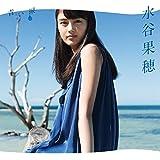 【Amazon.co.jp限定】青い涙[完全生産限定盤 (CD+Blu-ray)](特典 生写真付き)