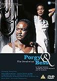 DVD - George Gershwin - Porgy & Bess / Trevor Nunn � Sir Simon Rattle � W. White � C. Haymon � Glyndebourne Opera