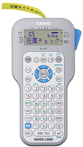 Casio Computer Co., Ltd Labeler,handheld,gy