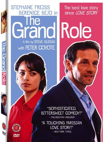 Grand Role (2004) (Subtitled)
