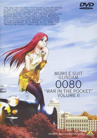 機動戦士ガンダム0080 ポケットの中の戦争 VOLUME II