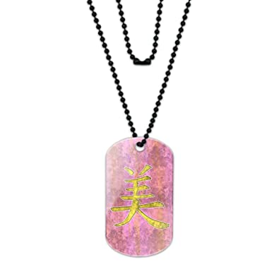 Chinese Symbol For Beauty Acrylic Dog Tag With Black Ball Chain