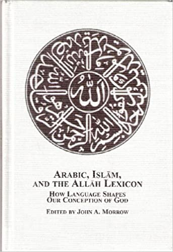 Image result for allah lexicon