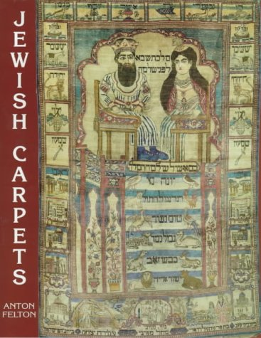 Jewish Carpets (Oriental Rugs Series)