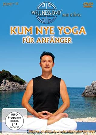 Amazon.com: Kum Nye Yoga für Anfänger: Movies & TV
