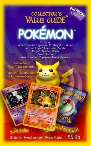 (Pokemon Collector's Value Guide: Secondary Market Price Guide and Collector Handbook)
