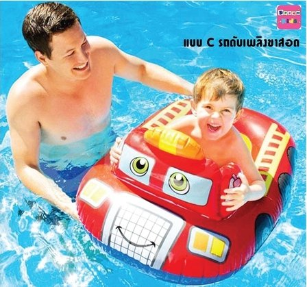 [Baby Kids Toddler Inflatable Swimming Swim Ring Float Seat Boat Pool Bath Safety(Red)] (Toddler Fried Egg Costume)