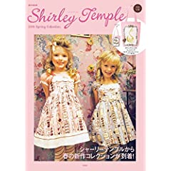 Shirley Temple 表紙画像