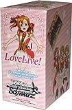 Weiss Schwarz ENGLISH Love Live! Booster BOX [20 Packs]
