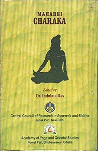 Maharsi Charaka PDF