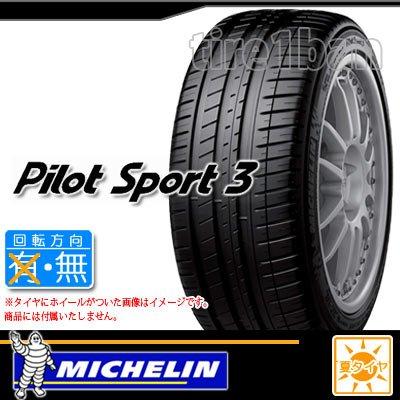 MICHELIN(ミシュラン)PIROT SPORTS(パイロットスポーツ)3 255/35ZR19 96Y XL 704690 B06XS41QVT
