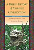 img - for A Brief History of Chinese Civilization book / textbook / text book