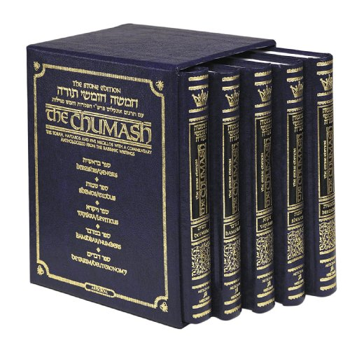 The Stone Edition of the Chumash: The Torah, Haftaros, and Five Megillos With a Commentary Anthologized from the Rabbinic ()