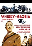 Tunes Of Glory (Whisky y Gloria) - Audio: English, Spanish - All Regions [DVD]