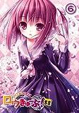 Anime - Ro-Kyu-Bu!Ss 6 (BD+CD) [Japan LTD BD] 10004-16076