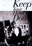 Why:Keep Your Head Down (Special Limited Edition) (韓国盤)